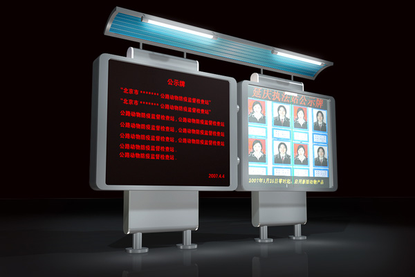 P10 outdoor single color color energy saving LED display screen