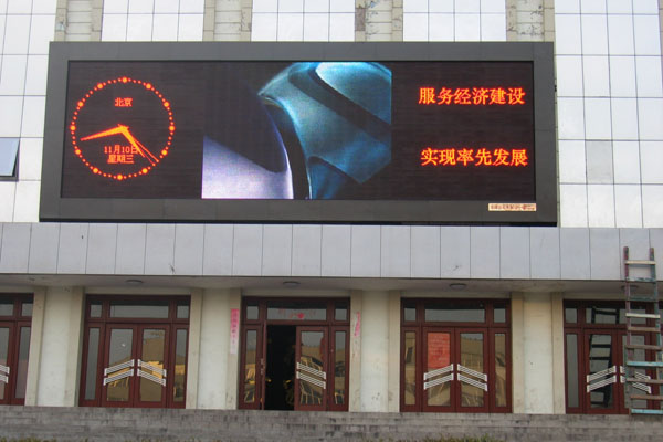 P10 single color message LED dispay screen