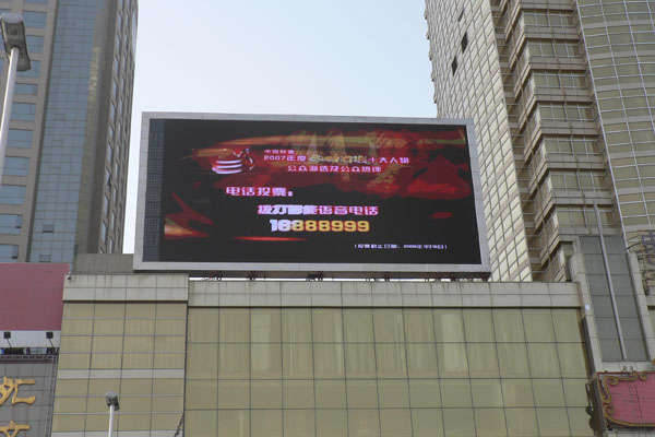 P12 outdoor full color energy saving LED display