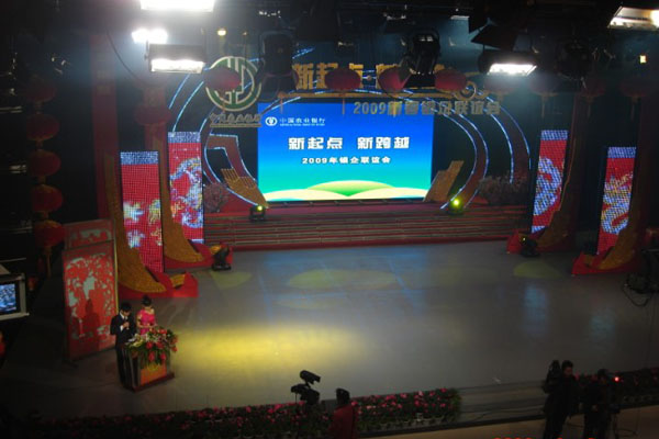 P15.625 Indoor stage curtain full color LED display screen