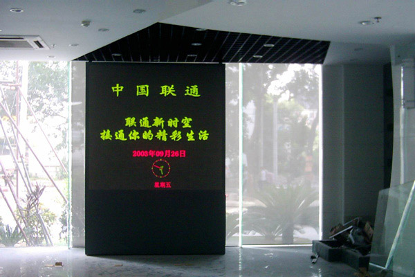 P16 double color message LED display screen
