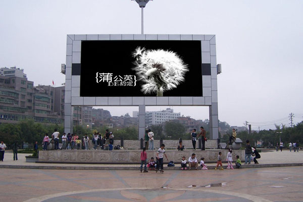P18 outdoor full color energy saving LED display