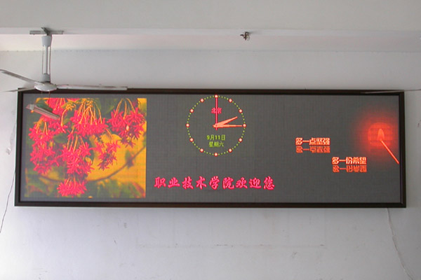 P20 double color message LED display screen