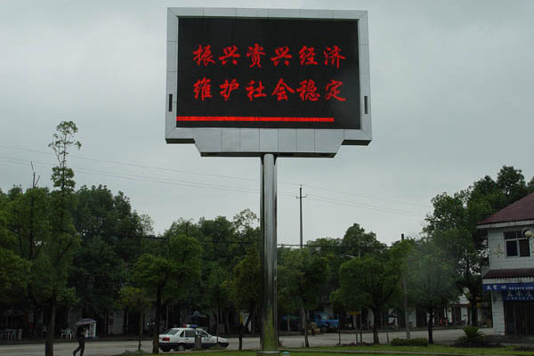 P25 outdoor single color color energy saving LED display screen