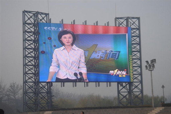 P31.25 outdoor full color energy saving LED display