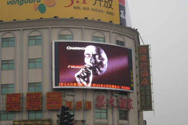 P16 full color LED display screen