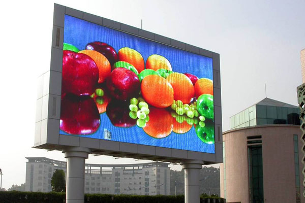 P20 full color LED display screen