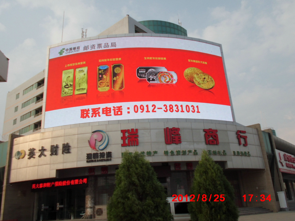 Outdoor Arc LED Display screen