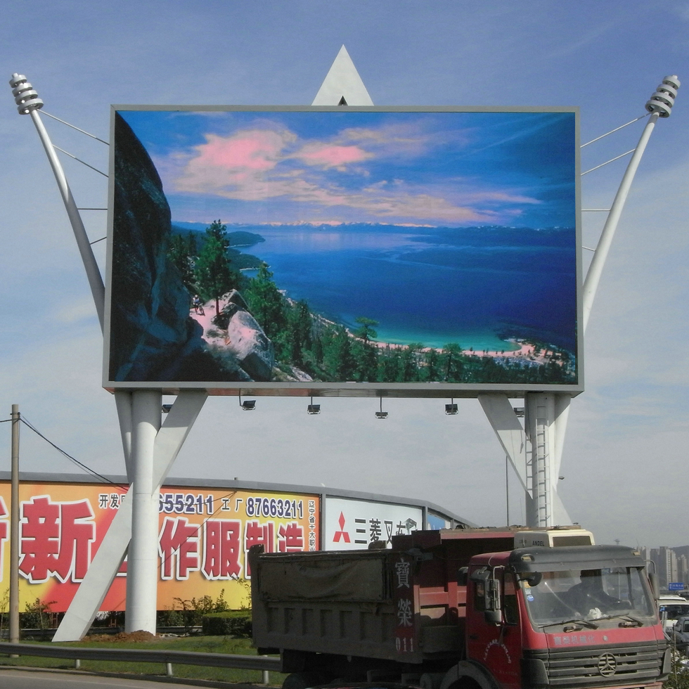 Outdoor Pillar mounted LED Display screen