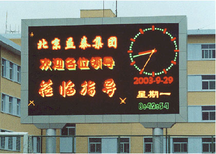 Digtal led billboard